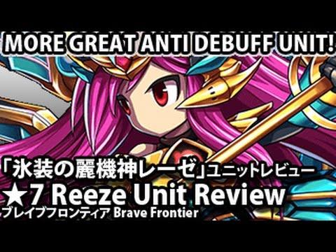 ブレイブフロンティア【「氷装の麗機神レーゼ」ユニットレビュー】Brave Frontier 7 Stars Reeze Unit Review