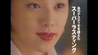 Kanebo T'ESTIMO Nene Otsuka 2007年12月、新ブランド「コフレドール」...