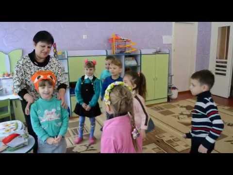 """Сказочная терапия в детском саду Игры по сказочной терапии """"Сказка учит, как на свете жить"""""""