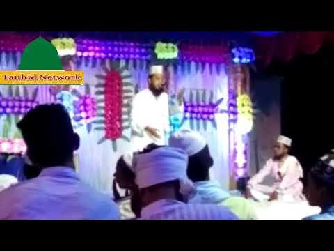 Ala Hazrat Ka Jo Hai Dulara Mubarak Husain Mubarak Arwawan Faizabad