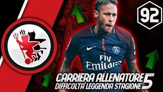 REGALO NEYMAR AL FOGGIA ● FIFA 18 CARRIERA ALLENATORE ITA ● EP.92