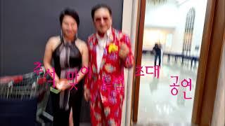 추석특집전국노래자랑2-임주환가요사랑=사진총동영상추석이벤트쑈-한국가요방송전국총연합회.010-7165-5099
