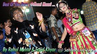 Rajkot Best 2016 - Odhani Maari Daakla By Rahul Mehta @ Sahiyar Club 2016