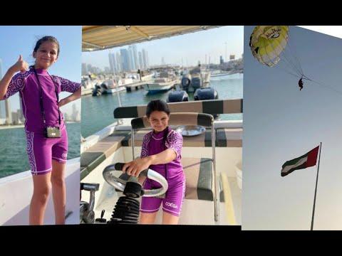 Boat day corniche Abu Dhabi