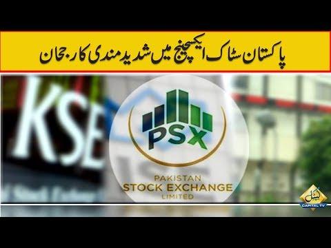 Bloodbath at PSX; Trading halted for 2 hours after KSE-100 index plummets 1270 points