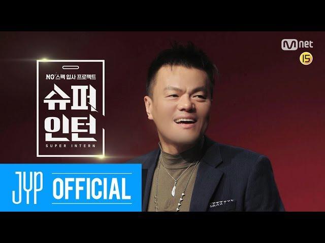J.Y. Park X Mnet