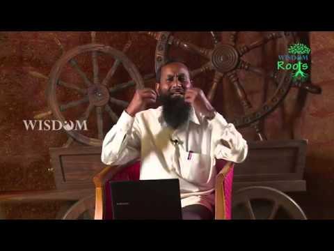 ജീവിതം വഴിയും വെളിച്ചവും, Haris Bin Salem (Wisdom.