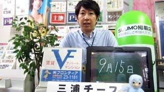 【9/15】新着賃貸の不動産情報。アンジェラ・アキ(身長166cm)、彦摩呂(...