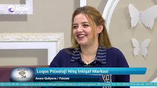 Uşaqlarda bağırsaq infeksiyaları və öyrənmə pozuntuları - Həkim İşi 21.05.2019