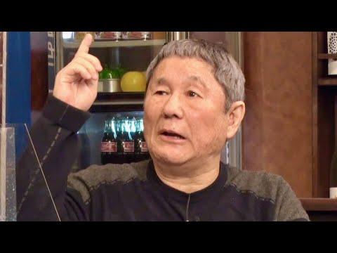 リモート版ビートたけし杯「お笑い日本一」ダイジェスト   MOVIE ...