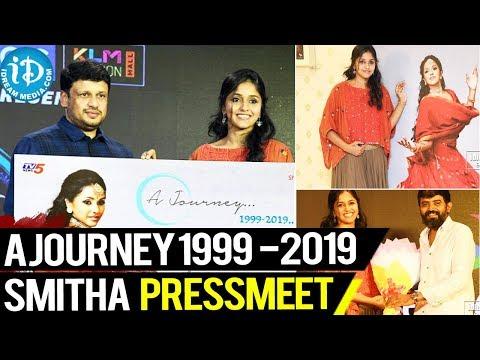 Singer Smitha's A Journey 1999 2019 Press Meet || IDream Filmnagar