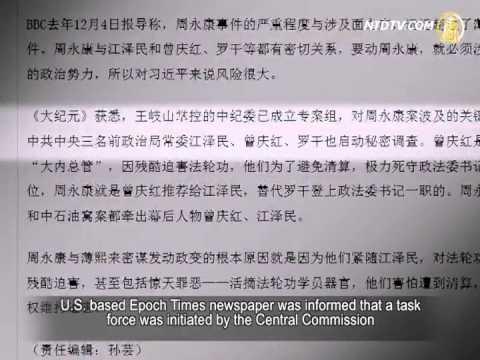 Communist Media Reveals Wen Jiabao's Lineage