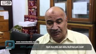 مصر العربية |  المتحدث باسم هيئة الأرصاد يكشف اسباب ارتفاع درجات الحرارة
