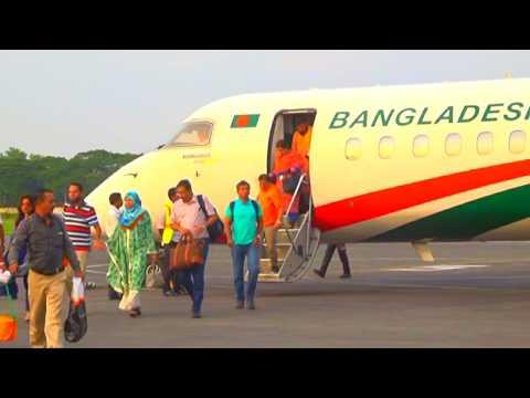 যশোর বিমানবন্দর ll Jessore Airport, Bangladesh