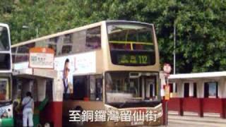 西九龍交通總站巡禮
