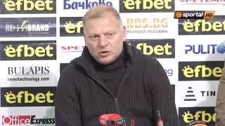 Петко Петков: ЦСКА 1948 надгради и сега е много по добре