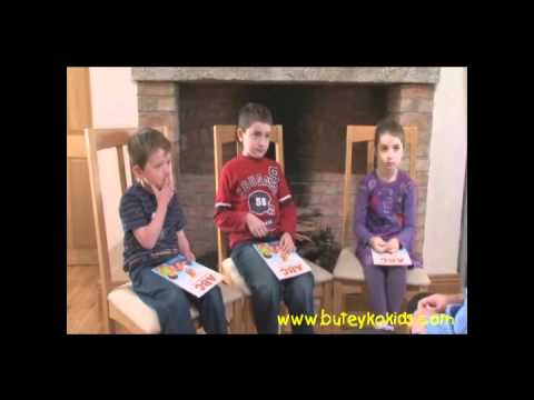 Buteyko breathing for Children - learn why we have a nose.