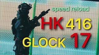 에어소프트 HK416 글록17 SAI 풀메탈 커스텀 병…