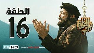 مسلسل باب الخلق الحلقة 16 السادسة عشر HD - بطولة محمود عبد العزيز - Bab El Khalk Series