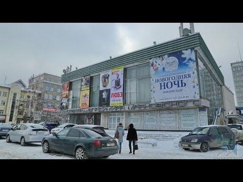 Судьбу кинотеатра «Маяковский» решают студенты и пенсионеры