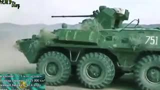 1 урок Тактическая подготовка  Вооружение и военная техника