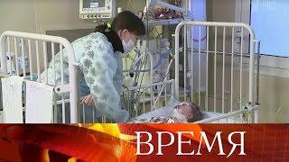 Десятимесячный мальчик, спасенный из-под завалов в Магнитогорске, идет на поправку.