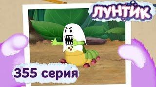Лунтик и его друзья - 355 серия. Газета