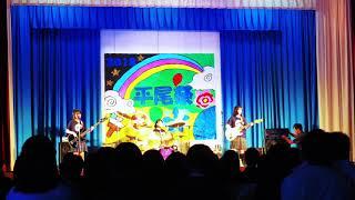 2018年10月13日仰星学園高等学校 平尾祭 文化祭 軽音楽部.