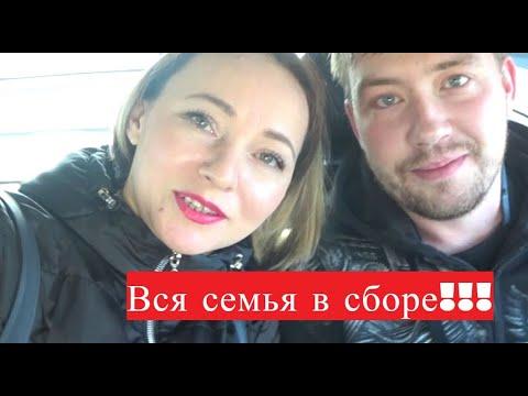 #Норильск ЖИЗНЬ НА СЕВЕРЕ. Дети вылетели в Норильск, а приземлились в Красноярске. Как?