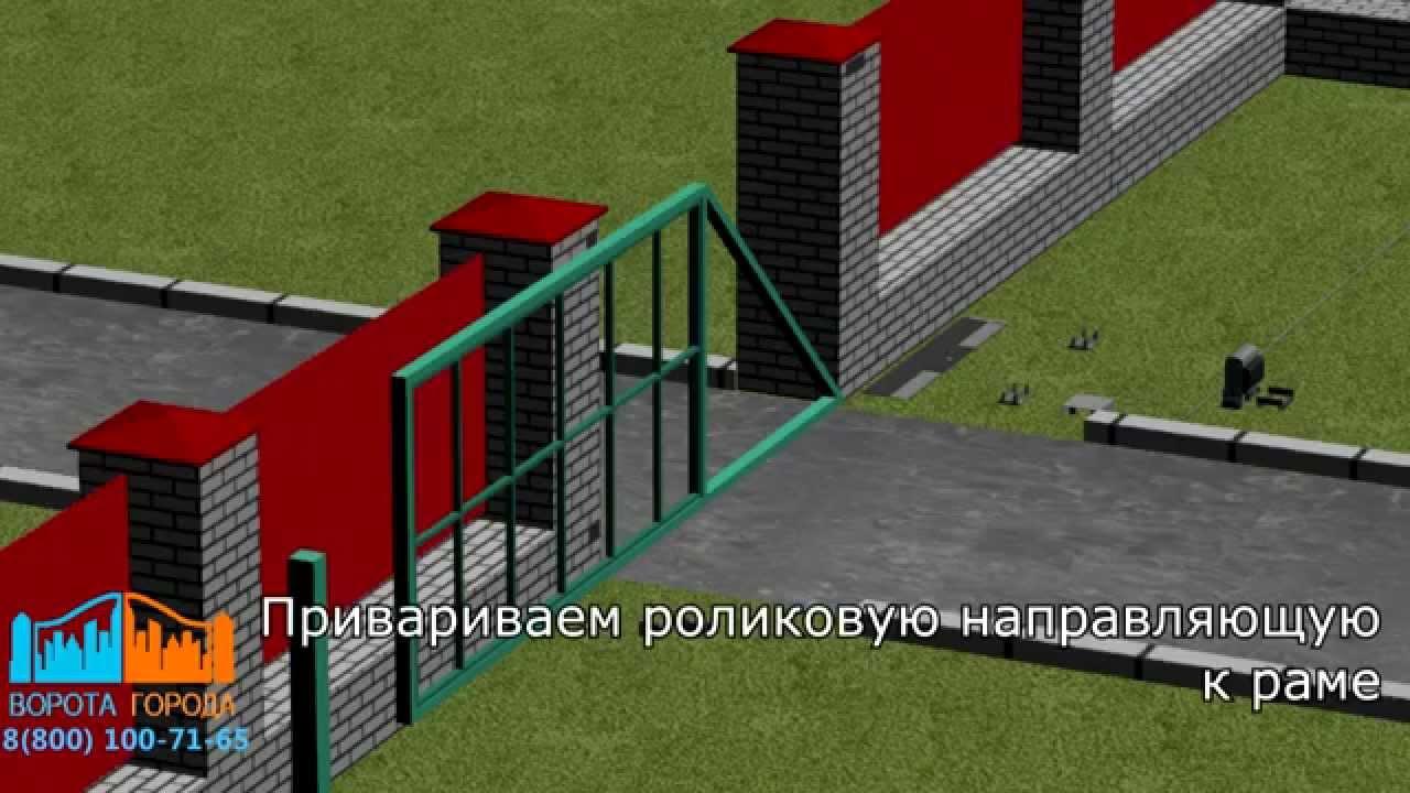 Откатные ворота электроприводом своими руками фото 774