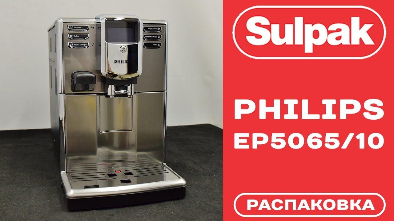 кофемашина филипс 5000 инструкция