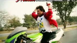 Zama Arman HD Pashto New Film 2013 Song Yo Mulaqat Waram