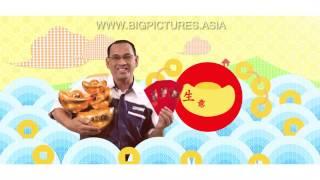 YORK MALAYSIA 2013 CNY TVC