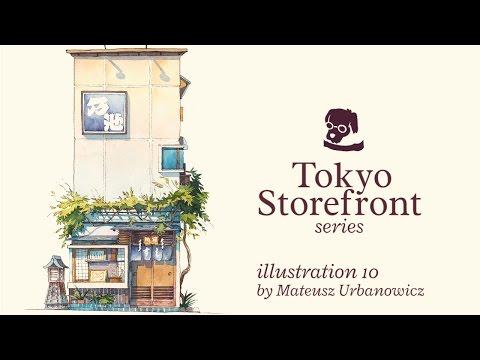Tokyo Storefront #10 (last) Noike