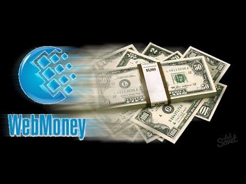Как создать WMZ-кошелек на WebMoney