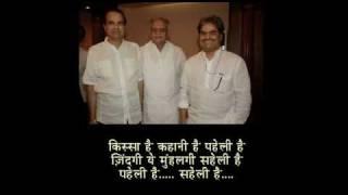 Daane Anaar Ke - Title Song (Gulzar, Vishal, Suresh Wadkar)