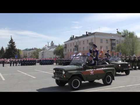 Парад Победы 9 мая 2017г Тольятти