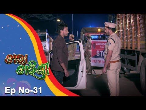 Tara Tarini | Full Ep 31 11th Dec Nov 2017 | Odia Serial - TarangTV thumbnail
