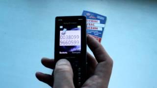 Как звонить с туристических SIM-карт NovaSIM(, 2012-01-30T13:03:24.000Z)