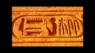 فيلم وثائقي عن لغة الفراعنة الهيروغليفية ـ Hieroglyphic language