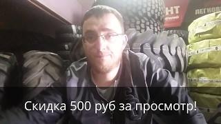 шины для спецтехники со скидкой на tyres-for-loaders.ru(, 2017-05-08T07:48:43.000Z)
