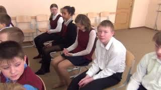 Мезенова В. П. открытый урок 6 класс ч. 1