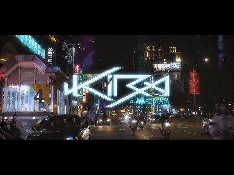 DTF - Kira [Clip Officiel]
