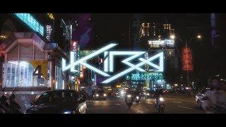 DTF - Kira [Clip Officiel]