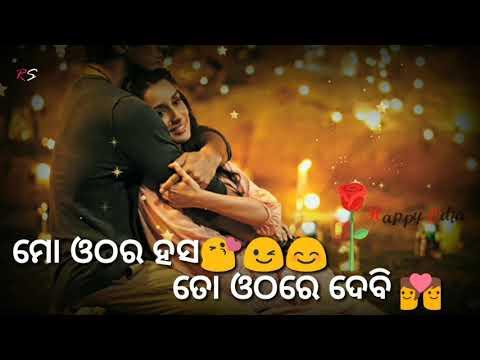 Best Odia whatsapp Status For Boys 👦 - Tu MO Jibana Sathi By Human sagar