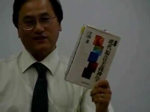 20060620 関西学院大学神学部「...