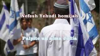 Hatikvah    Esperanza    Himno Nacional de Israel   Hebreo y Español.