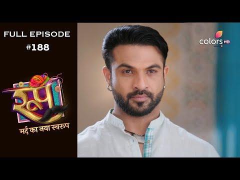 Roop : Mard Ka Naya Swaroop - 13th February 2019 - रूप : मर्द का नया स्वरुप  - Full Episode