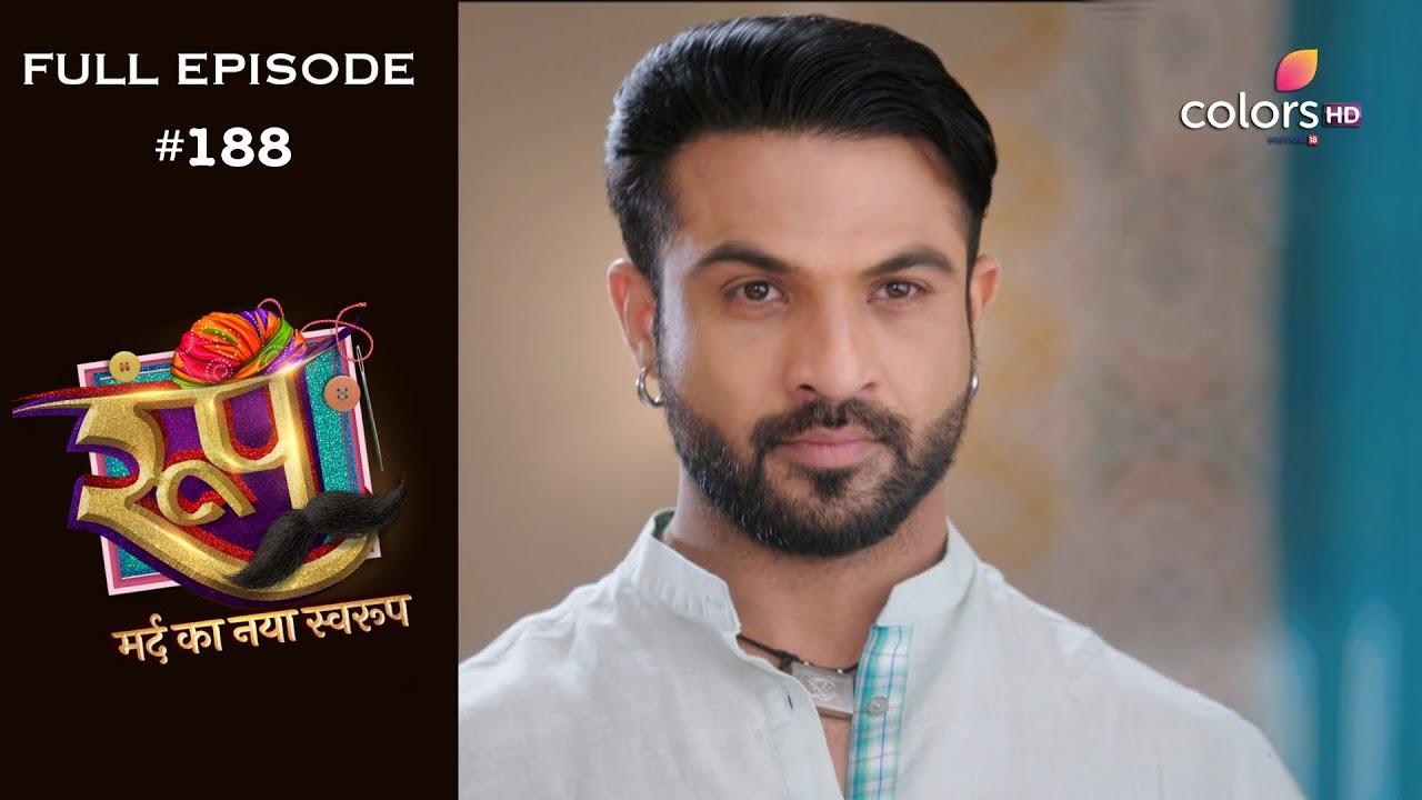 Download Roop : Mard Ka Naya Swaroop - 13th February 2019 - रूप : मर्द का नया स्वरुप  - Full Episode