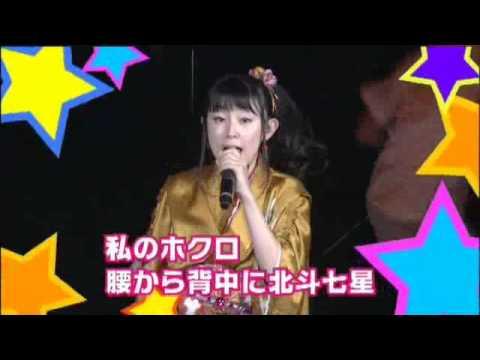 Terakado Tsuu 寺門 通  / Takahashi Mikako 高橋美佳子 - Omae no Kaa-chan XX Da! [Gintama Harumatsuri 2010]